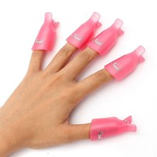 2017 new 10PC Plastic Nail Art Soak Off Cap Clip UV Gel Polish Remover Wrap Tool nail art soak gel nail cleaner Pink