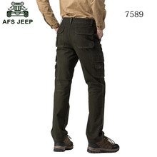 AFS JEEP Wholesale Price Original brand men's 100% cotton motorcycle full length pants,mutil pockets loose working cargo pant