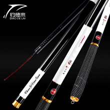 GW Ultra-light high-carbon 3.6//4.5//5.4// 6.3//7.2Meter telescopic metal rod carp fishing rod hand pole fishing tackle