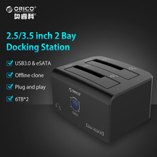 ORICO Tool Free ABS HDD Enclosure USB3.0 and E-SATA HDD Docking Station for 2.5 /3.5 inch SATA HDD/SSD Support Offline Clone