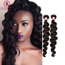 7A Peruvian Virgin Hair Loose Wave Human Hair Extensions Indian Loose curly Wave 2Pcs/Lot Rosa Queen Hair Products Natural Color