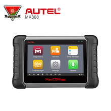 Autel MaxiCOM MK808 Automotive Diagnostic-Tool As like Mot Pro Code Scanner With IMMO/EPB/SAS/BMS/TPMS/DPF Reset Functions(China)