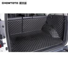 CHOWTOTO AA Auto Mats Trunk Mats For Toyota Land Cruiser Prado 5 Seats Waterproof Leather Carpets For Prado Model Lagguge Pad