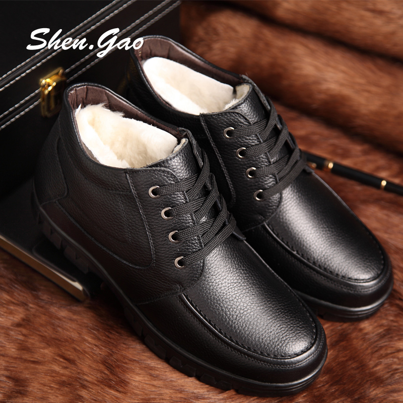 S8615 Winter Snow Ankle Boots with Cotton-Padded Keep Warm Shoes Leather Mens Short Boots Color Black Brown<br><br>Aliexpress