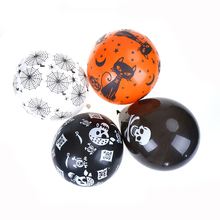 20PCS Halloween Balloon Spider Pirate Skull Balloons Halloween Party Supplies Decoration Props Wholesale