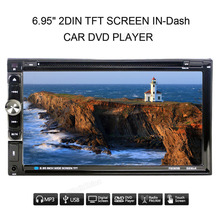2016 New F6065B 7inch Dual 2Din 800 * 480 Stereo Radio DVD Player Auto AM/FM Audio USB Bluetooth Radio For Auto Android System