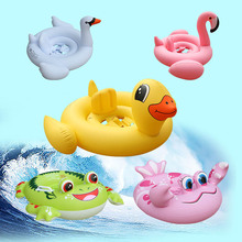 Kids swim ring 1pcs inflatable flamingo	 Child life buoy Child mount toy Baby swimsuit seat Armpit circle Outdoor beach pool