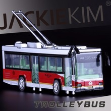 High Simulation Exquisite Collection Toys Car Styling Trolley Bus Model 1:30 Alloy Bus Model Fast For Baby Gifts/Toys
