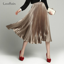 Champagne Spring and Summer 2017 New High-quality Elegant Fashion High-ray Silk Long Pleated Skirt