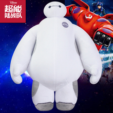 "Disney Big Hero 6 Baymax 11"" 13"" 16"" 19"" Inside Small Figure Plush Kids Gift baby toys Robot filling"