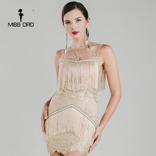 Missord 2017 Sexy O-neck sleeveless embroidery  tassel dress FT4900