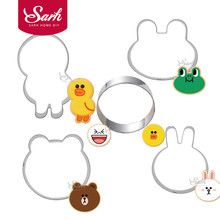 TZ016 5pcs/lot Metal Stainless Cookie Cutters Frog Bear Rabbit and Chick Tools Home Furnishing Products Kitchen Baking Supplies