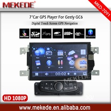 7inch touch screen Factory price car gps navigator for geely gc6 with  ipod Audio system navitel map bluetooth radio cassett