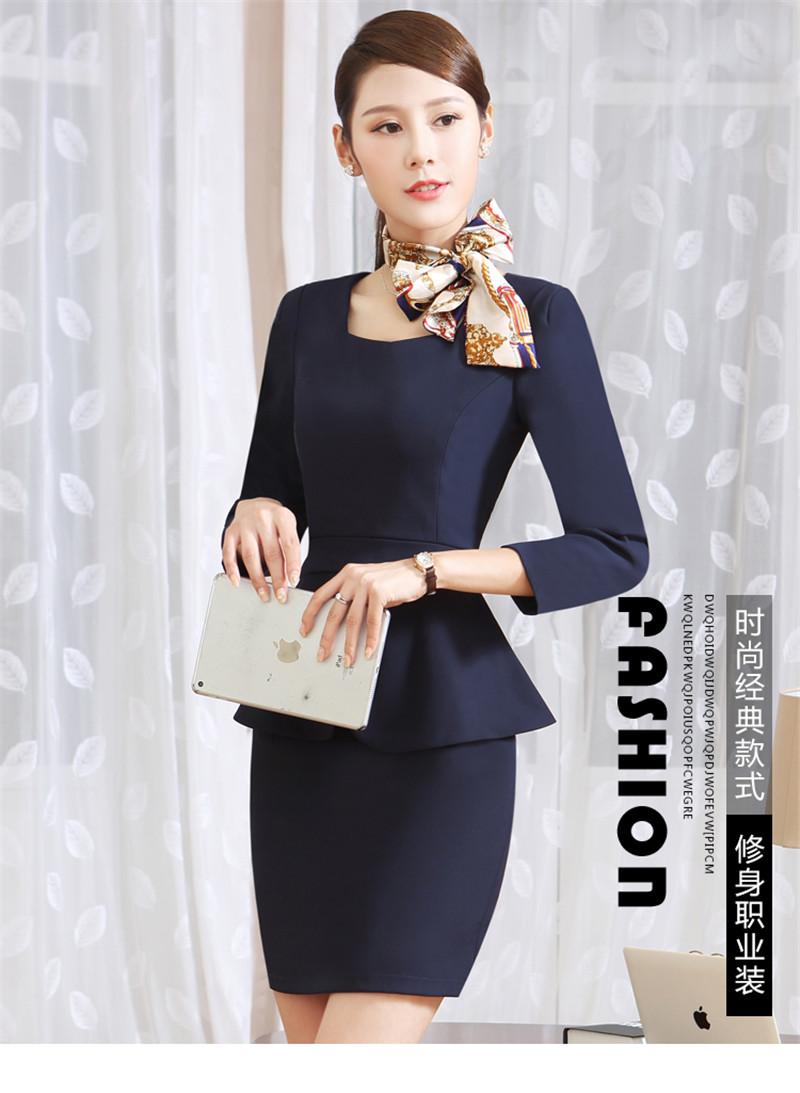 1828 skirt suit (9)