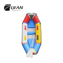 QIAN SAFETY Professional 5 Persons 2 Air Room PVC Natural Rubber Pathfinder Canoe Inflatable Boat River Stream Fish Water Sports