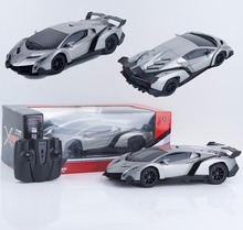 2017 Details about one silvery XQ R/C RAPID RADIO REMOTE CONTROL CAR for LAMBORGHINI VENENO 1/18 RC Car Toys Gifts(China)