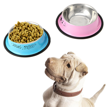 Pet Dog Cat Food Water Dish Stainless Steel Anti-skid Bowl Feeding Feeder Tool-P101