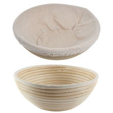 1 Piece Bread Proofing Basket Banneton Proving Handmade Products Bread Basket
