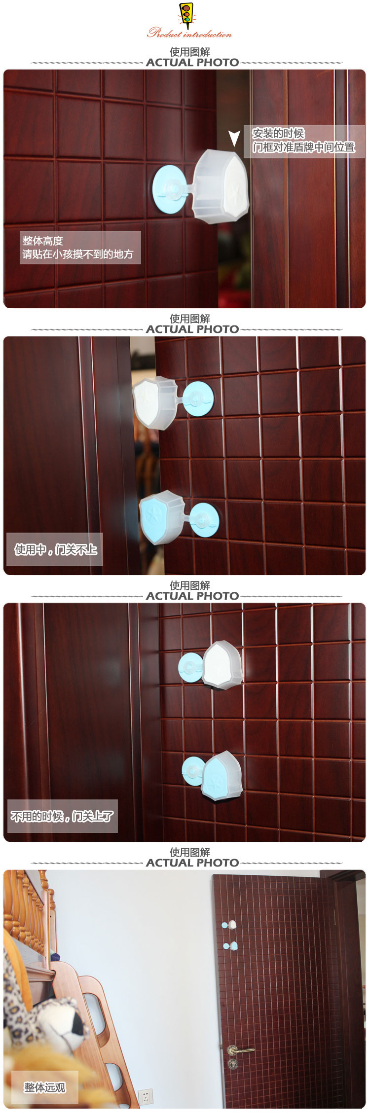 UmaUbao 2pcs Baby Safety Lock Children Door Hinge Pinch Guard Shiled Shape Door Lock