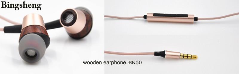 earphone headphone bk50 dazt