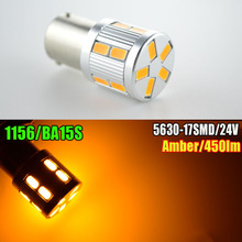 2x DC 6V 12V 24V Yellow Amber Color Car-styling BUS TRUCK Brake Parking Tail Turn Signal Lights lamp 17 5630 SMD LED 1156 BA15S(China)