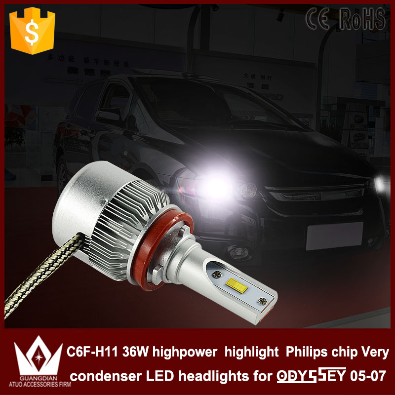 Guang Dian car led light h11 Headlight Head lamp h8 h9 h11 low beam Dipped beam C6F Phi--lips 6000K white for ODYSSEY 2005-2007<br><br>Aliexpress