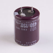 DR-9 circuit board capacitor 150UF 450V