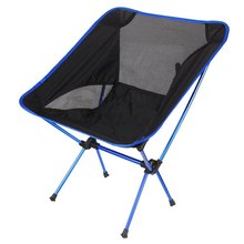 4 colors in options Super-light Breathable Backrest Folding Chair Portable Beach Sunbath Picnic Barbecue Fishing Stool
