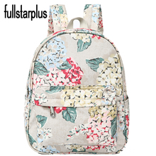 2017 Fashion Trends personality Women Imported WaterproofNylon Backpack Print Flowers Casual Schoolbag Beautiful Girls Backpack