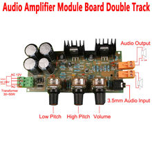 TDA2030A 2.0 Audio Amplifier Module Board 18W*2 Double Track DIY Kit