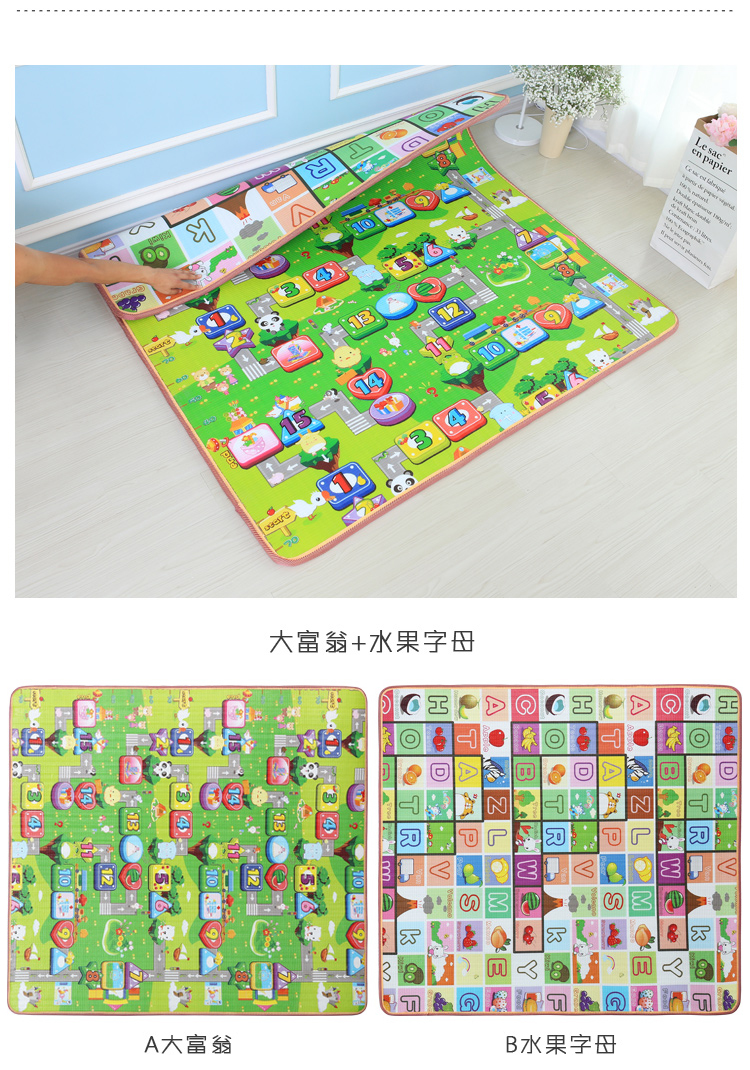10 mm Thick Double Sides Children Play Mat Waterproof Kids Beach Picnic Mat Soft Eva Foam Carpet Rug Baby Crawling Mat Baby Toy 21