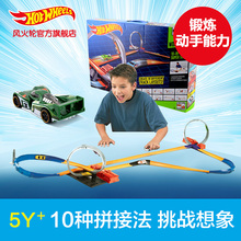 Hot Wheels Sport Cars Track 10 In 1 Suit brinquedo Educativo Car Track Plastic Matel Hotwheels Track Set Model Y0267 Car Toy(China)