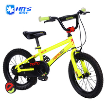 HITS Nemo Cycling Kid Bicycle Child's Bike Front V Brake Rear Drum Brake Safety Kid's Bike 12-18 Inch 4 Colors Steel Bicicleta(China)