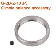 Original Walkera G-2D White Version FPV Plastic Gimbal Parts Gimbie Balance Accessory G-2D-Z-10(P) free shipping