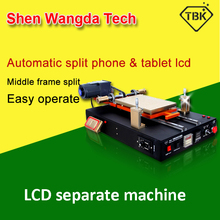 TBK-958D 2016 TBK factory direct sale Best Service tablet automatic Separator Machine for Cracked tablet Screen(China)