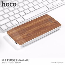 HOCO Wooden Style 8000mAh Power Bank Power Case External Backup Battery for iPhone X 6 7 8 8PLUS for All Mobile Phones Portable(China)