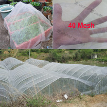 Tewango 40Mesh Insect Net Nylon Garden Vegetables Protection 2M Width x5M Length/6.5x16.4 FT For Fruit Tree Greenhouse Pest(China)