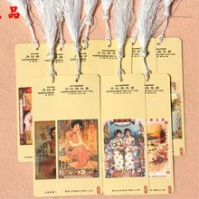 10pcs/lot Old Shanghai Month Brand New Year Pictures Character Gift Traditional Culture Bookmark Creative Stationery Supplies WZ