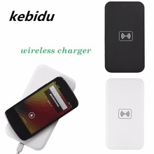 Kebidu High Quality Q1 Standard Wireless Charger Power Adaptor Protable Phone Charger with Indicator Light for Phone Samsung(China)