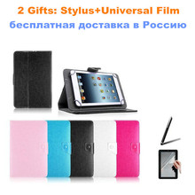 Stylus+Universal Film+7 inch Universal Tablet Case For Visual Land Prestige Elite 7Q/7G/7L/Connect 8 PU Leather Cover Case