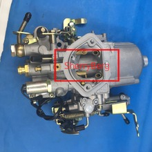 free shipping for Brand New replace Carburetor Carburettor carb carby for Proton Saga part number MD-192036(China)