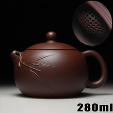 Authentic Bamboo Teapot Yixing Kettle Bouns 3 Cups Ceramic Purple Clay Pot 280ml Chinese Handmade Kung Fu Set Porcelain Teapots(China)