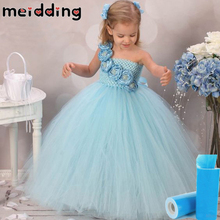 Buy MEIDDING 25yards Tulle Roll DIY Girls Tutu Skirt Gift Wedding Party Decor Frozen Halloween Kids Queen Skirts Festive Supplies for $1.81 in AliExpress store