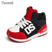 2017 Hot-selling  sport shoes running shoes boys child spring girls children shoes pedal sneakers