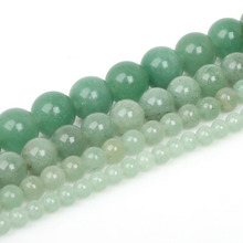 15''/strand 4/6/8/10mm Natural Green Aventurine Stone Beads Loose Spacer Beads For Jewelry Making DIY Bracelet Necklace