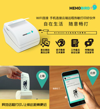 2017 latest high quality thermal printer label printer Multifunction Photo Printer Mobile phone wireless connection Print