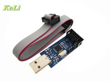 USB ISP Programmer for ATMEL AVR ATMega ATTiny 51 AVR Board ISP Downloader  new Dropshipping