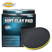Auto Care Fine Grade 6 inch Car Washing Magic Clay Sponge Pad before Polish & Wax for Car Care Car Cleaning