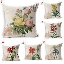 Maiyubo Wholesale 7 Colors Natural Flower Decorative Cushion Covers for Sofa Car Bedding Cushion Cover Factory Direct Sale PC331(China)