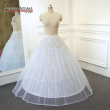 High Quality Petticoat 4 Rings One Tulle For Ball Gown Wedding Dress Length 115cm(China)